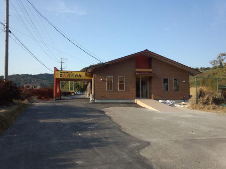 くしきの児童発達支援センター