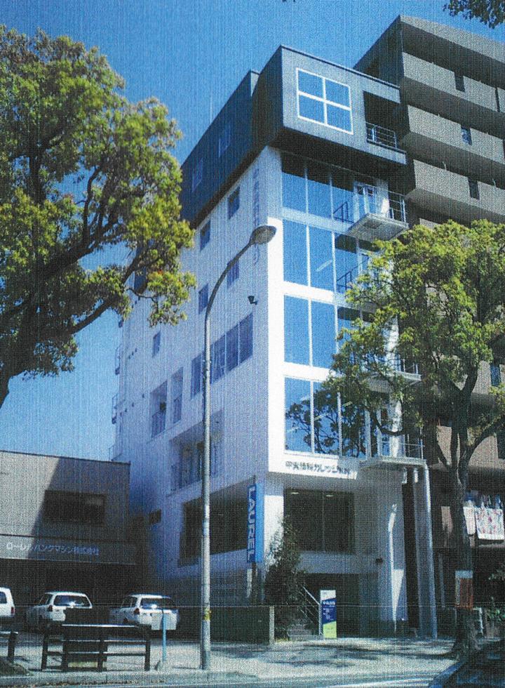 中央法科カレッジ